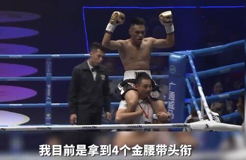 4条金腰带拳王兼职送外卖(图)