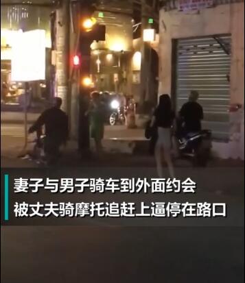 丈夫撞见妻子和别的男人约会当街崩溃 下一幕万万没想到!
