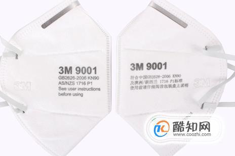 3M9001口罩真假鉴别