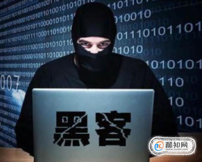红客和黑客有哪些区别和联系