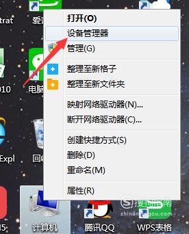 简单查看电脑屏幕尺寸、配置