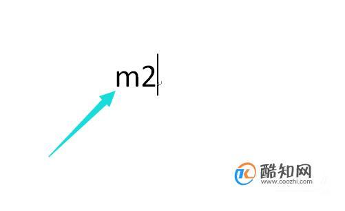 电脑平方米符号 平方的小2怎么打出来
